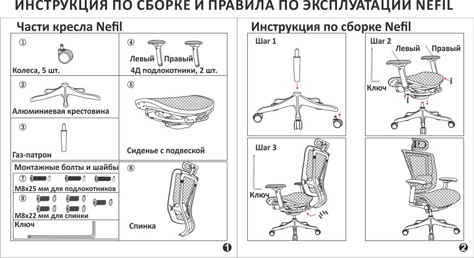 Инструкция По Сборке Заднего Колеса