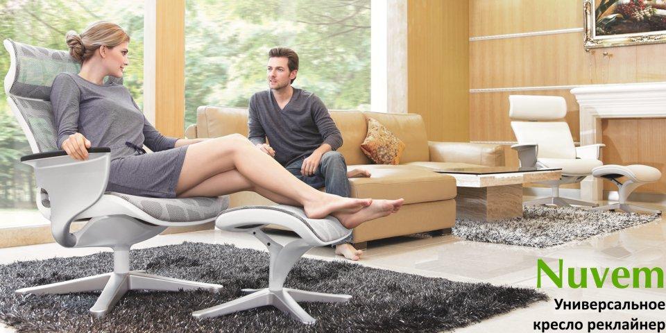 Кресло реклайнер для дома Nuvem