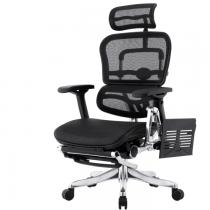 Ergohuman Plus Station кресло с подставкой для ног и столиком для ноутбука